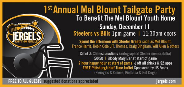 mel-blount-youth-home-fundraiser_web