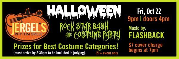 Halloween Rock Star Bash & Costume Party